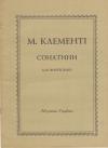 М. Клементі  Сонатини