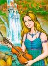 "Журнал ""Музична школа"" Випуск 58. Скрипка – 2-4 класи"