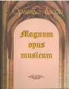 О. Лассо Magnum opus musikum