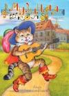 """Журнал """"Музична школа"""" Випуск 21. Гітара для 1-3 класів"""