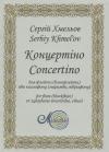 С. Хмельов  Концертіно