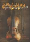 """Журнал """"Музична школа"""" Випуск 108. Скрипка для 1-4 класів"""
