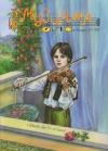 """Журнал """"Музична школа"""" Випуск 102  Скрипка для 1-4 класів"""